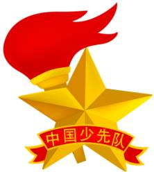 China Young Pioneers Emblem